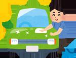 洗車の仕方や頻度
